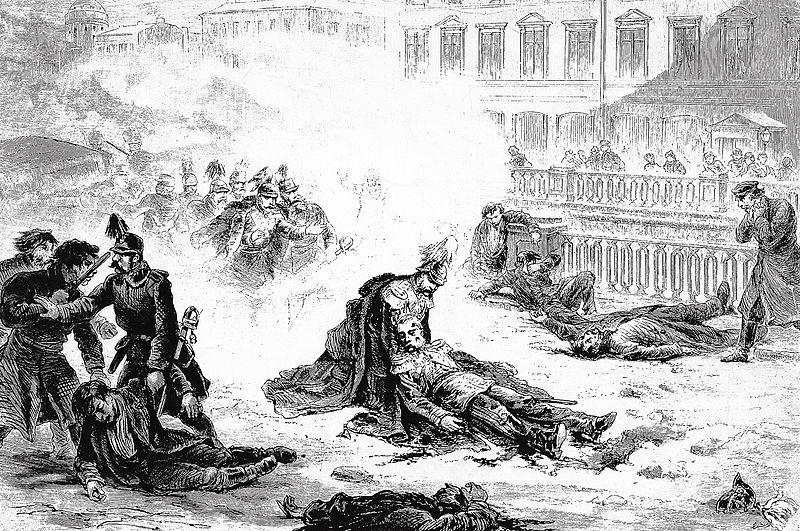 Убийство царя александра ii 1 марта 1881 года