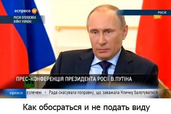 Консультации о поставках в Украину оружия из Польши продолжаются, - Дещица - Цензор.НЕТ 1346