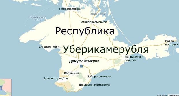 В оккупированном Крыму проводят обыск в доме главы регионального меджлиса Мустафы Асабы - Цензор.НЕТ 2632