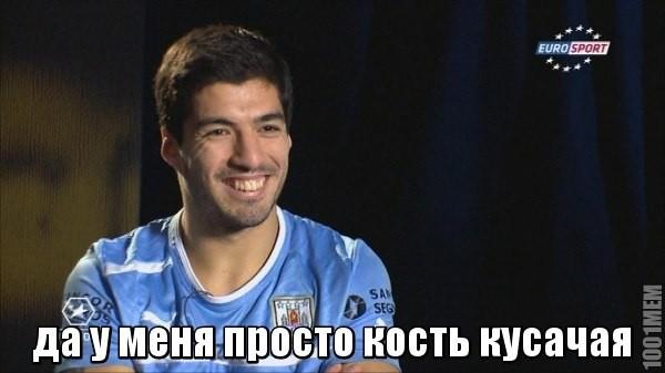Фото чемпионат мира 2014 вконтакте